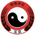 Hac Tao Logo
