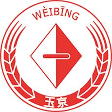 Weibing Logo